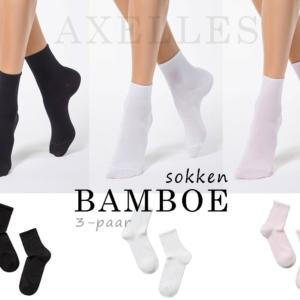 Bamboe sokken, eco, effen, 3-paar-geschenkset, mix-2, Axelles