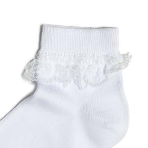 Babysokken in-katoen met kantenboord, bianco wit, details