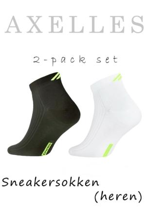 2-pack set Sneakersokken heren, geweven patroon, zwart-wit, AXELLES