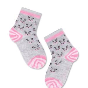 Kinderskken konijntjes patroon, grijs-roze, 496, AXELLES