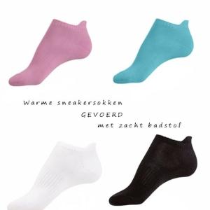 Dikke sneakersokken felle-kleuren (4-pack geschenkset), 078, AXELLES